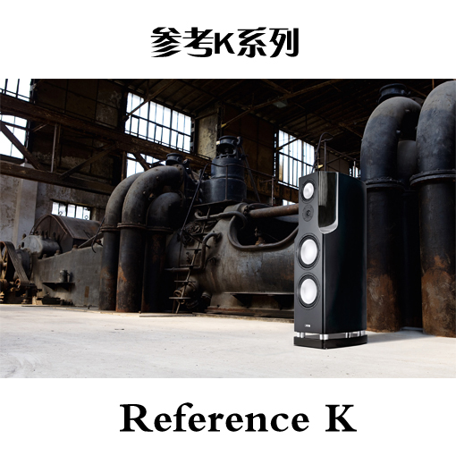 Reference K
