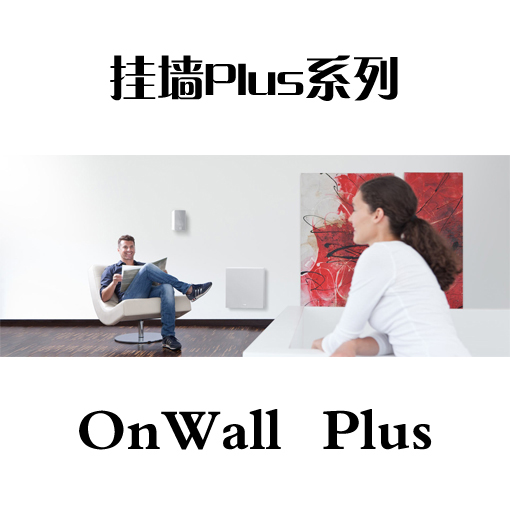 OnWall / Plus